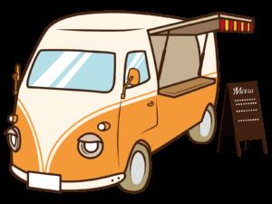 販売用の車両