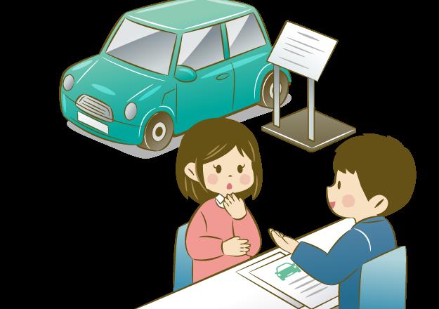 車輛 商談